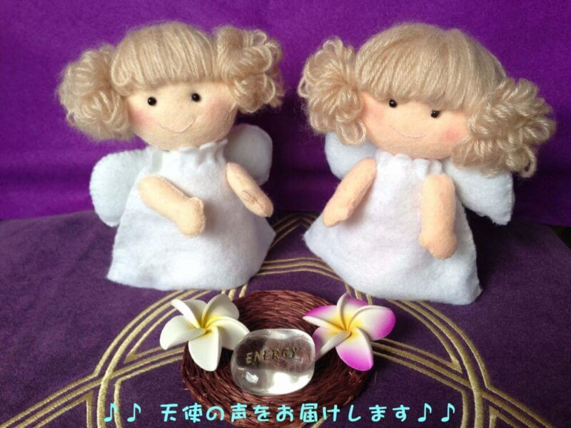 ♪♪天使の声をお届けします♪♪